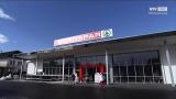 Eröffnung Eurospar Bachmayr - Im Zentrum von St. Martin im Innkreis