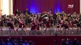 Konzert SBO Ried am Inn4tler Sommer