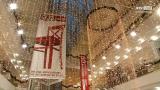 XXXLutz – Weihnachtsmarkt, Lichterglanz schon jetzt!