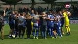 FB: 2. Liga: FC Juniors OÖ – FC BW Linz