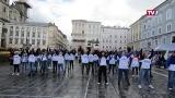Flashmob Erasmusdays