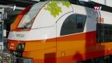 Stern & Hafferl - Testfahrt Elektrozug