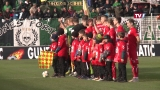SV Guntamatic Ried vs. FC Dornbirn