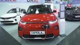Autohaus Daxl mit breiter Fahrzeugpalette