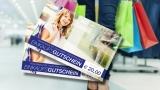 Kauf dahoam - Frankenmarkt Gutscheine