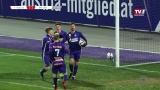 Fußball-Highlights / 2. Liga