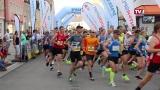 OÖ Landesmeisterschaft im 10 KM Straßenlauf