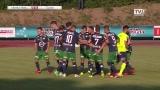 WSC Hertha Wels gegen Union Gurten
