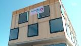 Gleichenfeier / Büro und Verwaltungsgebäude Stern & Hafferl Bau