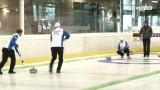Curling Staatsmeisterschaften