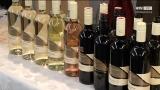 16. Fachmesse für Wein und Kuliarisches