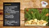 Knusperkipferl – einfach und köstlich!