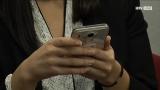 Digitales Banking wird immer beliebter