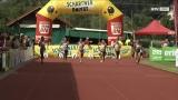Internationales Laufmeeting Andorf