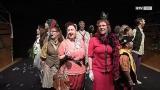HONK - Das Musical