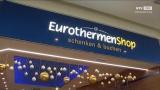 Freizeit schenken in den EurothermenResorts