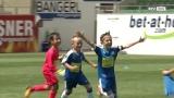SV Ried Fielmann Juniors Trophy