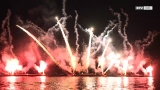 Pyrotechnik beim Gmundner Lichterfest