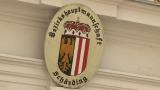 150 Jahre Bezirkshauptmannschaft Schärding