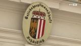 150 Jahre Bezirks-hauptmannschaft Schärding