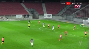 Highlights - UNIQA ÖFB Cup 20/21 – Runde 1