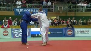 U23 Judo-Staatsmeisterschaften