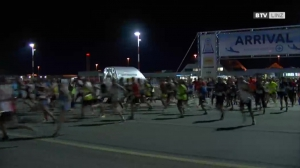 1. DHL Airport Night Run