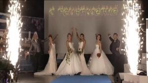 Sag JA im Salzkammergut - die ganz andere Hochzeitsmesse