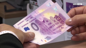 Schärding's Silberzeile ziert ersten 0-Euro-Schein